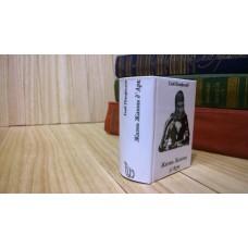 Не снятые сценарии.  Жизнь Жанны д`Арк. Глеб Панфилов. Маленькая книга.